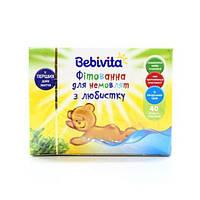 Фитованна для младенцев Bebivita из любистока 50г