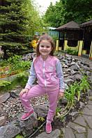 Детский спортивный костюм для девочек БОМБЕР РОЗОВЫЙ