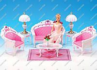 Мебель для куклы Gloria, большая гостиная