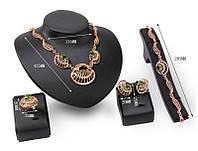 Набор бижутерии: колье, серьги, кольцо, браслет 61154217 - ОПТ