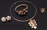 Набор бижутерии: колье, серьги, кольцо, браслет 61154263 - ОПТ