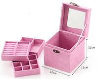 Бархатная шкатулка для украшений (3 уровня), цвет розовый - ОПТ