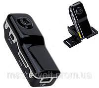 Микро Камера - #2.0 - Wi-Fi Мини видеокамера MD81S