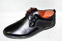 Туфли подростковые (36-41) Nasite T 05-11