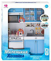 Лялькова кухня Маленька господарочка 5 блакитна 27х9 5х34 5см Qun Feng Toys (26216B/R)