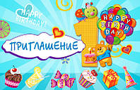 """Пригласительные  голубые на 1-й  День Рождения""""1 Happy Birthday """""""