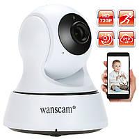 Поворотная записывающая WiFi камера Wanscam HW0036 , фото 1
