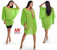 Платье туника шифоновая Летучая мышь зелёная