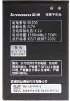 Батарея для смартофона Lenovo BL203 (A369i, A208T, A308, A300T, A218T, A269, A305E, A316i) 3.7V 1500mAh 5.55Wh