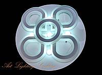 Люстра LED  №2596