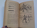 """А.Светов """"От старта до финиша"""". Физкультура и спорт. 1956 год, фото 5"""