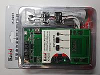 Плата для зарядки аккумуляторов Apple iPhone  Kaisi K-9202.