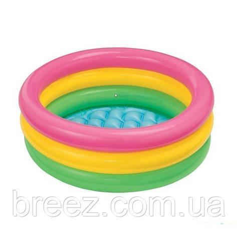 Детский надувной бассейн Intex 58924 Радуга 86 х 25 см, фото 2