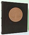 Родословная книга в кожаном переплете 620-07-02, фото 4