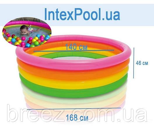 Детский надувной бассейн Intex 56441 Радуга 168 х 46 см, фото 2