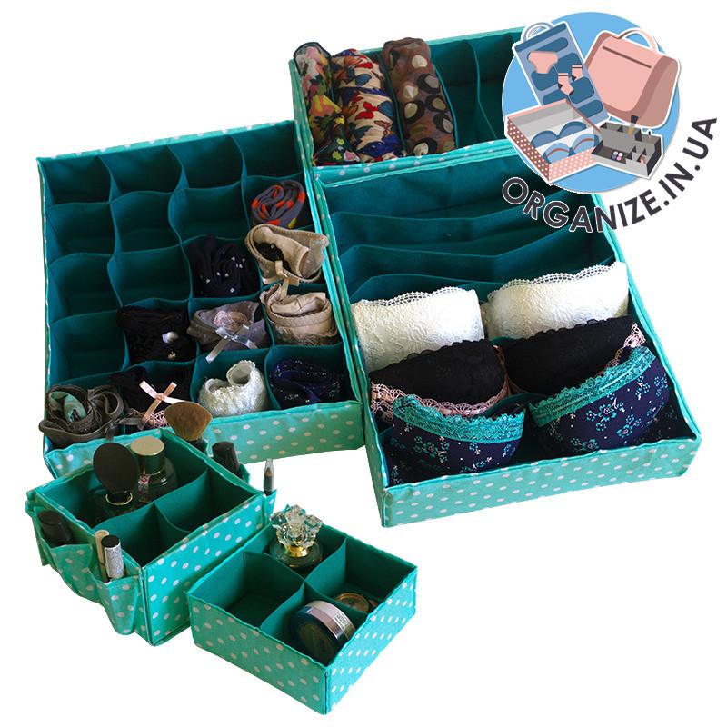 Комплект органайзеров для дома (для белья и косметики) ORGANIZE 5 шт (мохито)