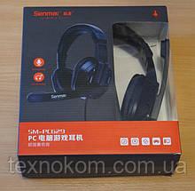 Навушники Senmai модель SM-PC629 з мікрофоном