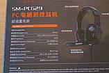 Наушники Senmai модель SM-PC629 с микрофоном, фото 2