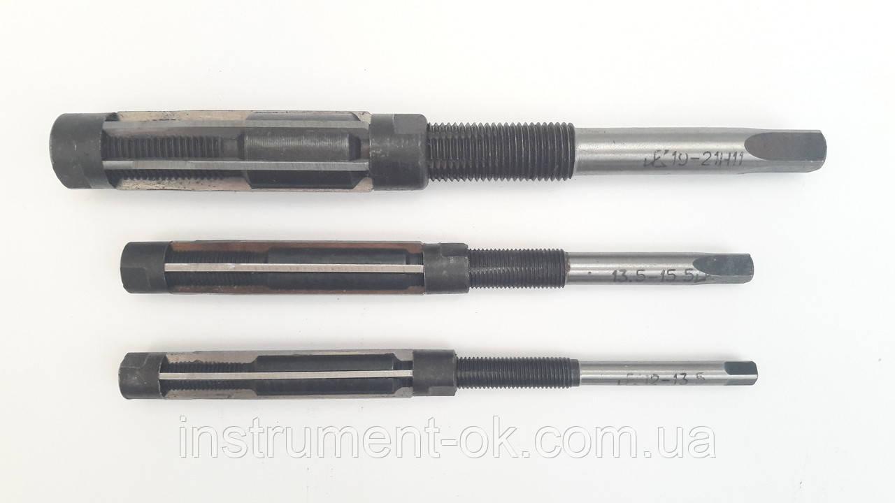 Развертка регулируемая 17.25-19 мм ВИЗ
