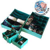 Комплект органайзеров для дома (для белья и косметики) ORGANIZE 4 шт (мохито)
