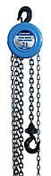 Лебедка цепная (Таль) 2 т, Н=380 мм, цепь 2,5 м, нагрузка для подъема 330 Н