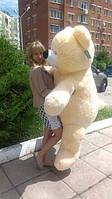Большой медведь персикового цвета 180 см