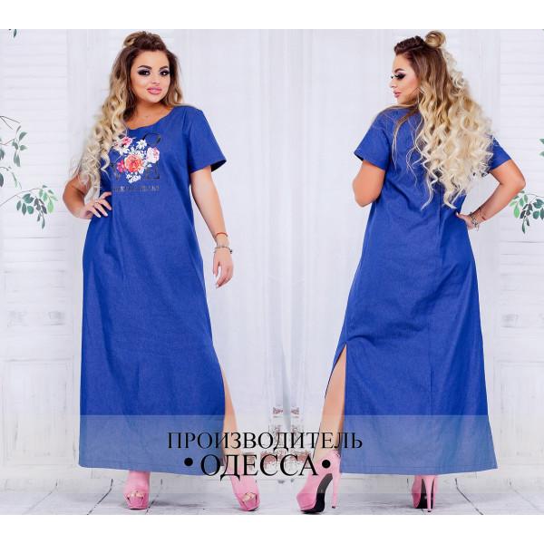 2cef0bfe884 Летнее джинсовое платье