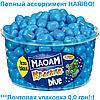 Желейные конфеты МаоаМ Голубой Крекер Харибо Haribo 1200гр.265шт.