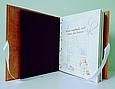 """Детский фотоальбом-анкета в кожаном переплете с кольцевым механизмом от 0 до 1 года """"Мой первый год"""", фото 8"""