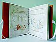 """Детский фотоальбом-анкета в кожаном переплете с кольцевым механизмом от 0 до 1 года """"Мой первый год"""", фото 7"""