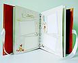 """Детский фотоальбом-анкета в кожаном переплете с кольцевым механизмом от 0 до 1 года """"Мой первый год"""", фото 5"""