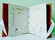 """Детский фотоальбом-анкета в кожаном переплете с кольцевым механизмом от 0 до 1 года """"Мой первый год"""", фото 6"""