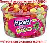 Желейные конфеты МаоаМ Фруктовый Крекер Харибо Haribo 1200гр.265шт.