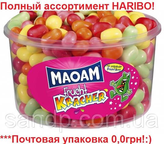 Желейные конфеты МаоаМ Фруктовый Крекер Харибо Haribo 1200гр.265шт., фото 2