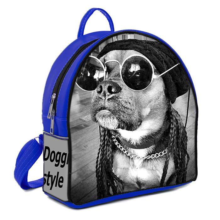 Рюкзаки для девочек с принтом Собака в очках