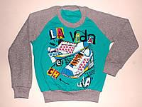 """Реглан с манжетом """"La vida"""" для мальчика 8,9,10,11,12 лет"""