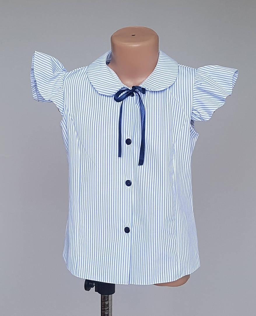 Блузка школьная в полоску