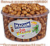 Желейные конфеты МаоаМ Кола Крекер Харибо Haribo 1200гр.265шт.