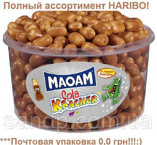Желейные конфеты МаоаМ Кола Крекер Харибо Haribo 1200гр.265шт., фото 2