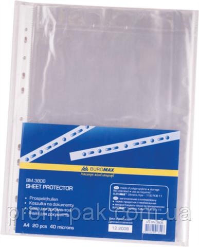 Файлики для бумаги А4 BUROMAX 40мкм ,100шт