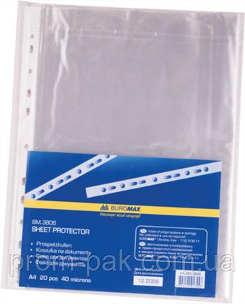 Файлики для бумаги А4 BUROMAX 40мкм ,100шт, фото 2