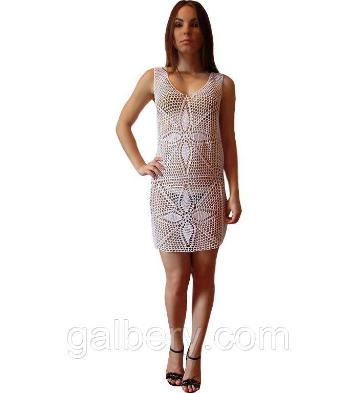 8425a610994 Белое вязаное крючком пляжное платье с ажурными фрагментами -  Интернет-магазин