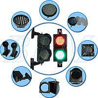 Светофор  JD100-3-25ACL, светодиодный, 230В, зеленый+красный, 100 мм