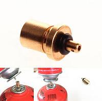 Адаптер для заправки резьбового баллона epi-gas от цангового баллона