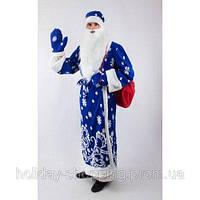Карнавальный костюм Деда Мороза в синем со снежинками (Святой Николай)