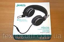 Стерео навушники Jedel HS636