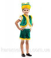 Карнавальный костюм Лягушки для мальчика мех