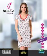 NEBULA Рубашка женская 508C