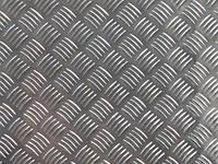 Лист алюминиевый рифленый 2.0 мм 1050 (аналог АД0)
