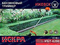 Мотокоса Искра ИБТ - 6200 (3+2)